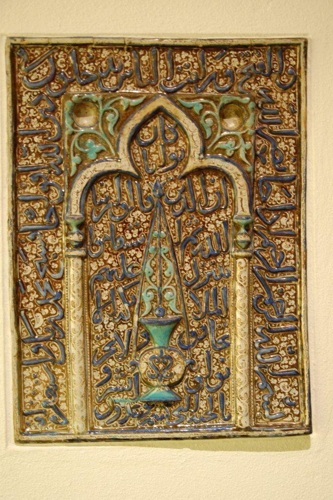 Prayer niche.
